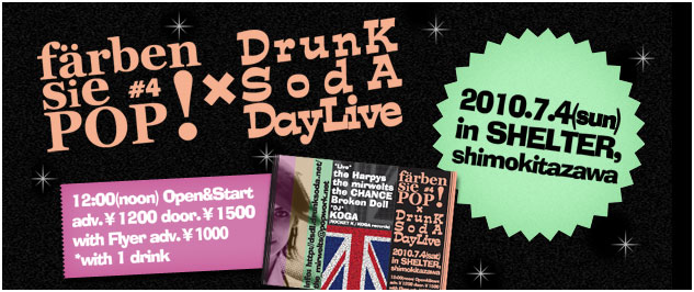 "POPWORK records & DSK presents ""Farben Sie POP! #4 x Drunk Soda day live!"""